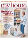 My Home My Style Magazine