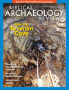 Best Price for Biblical Archaeology Review Magazine Subscription