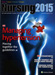 Nursing2011 Magazine
