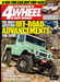 Four-Wheel and Off-Road Magazine