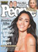 People Magazine magazine