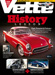 Vette Magazine