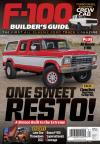 Best Price for F-100 Builder's Guide Subscription