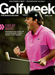 Golfweek Magazine