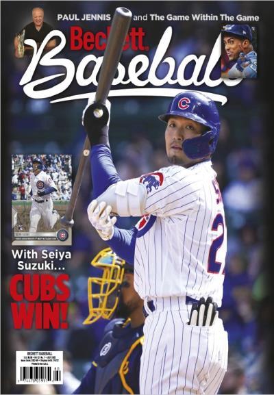 Subscribe to Beckett Baseball