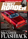 Best Price for Street Rodder Magazine Subscription