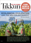 Tikkun Magazine Subscription