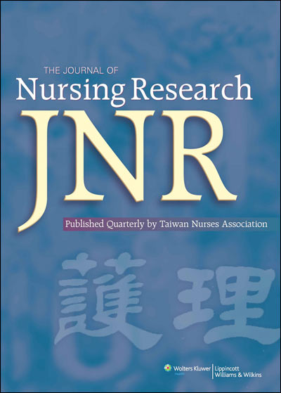 nursing research journals About this journal journal of research in nursing publishes quality research papers on healthcare issues that inform nurses and other healthcare professionals globally through linking policy, research and development initiatives to clinical and academic excellence.
