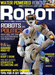 Robot magazine