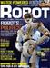 Robot magazine