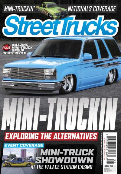 Subscribe to Street Trucks