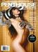 Penthouse Letters Magazine