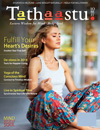 Tathaastu - So Be It Magazine