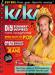 Kiki Magazine