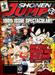 Shonen Jump Magazine
