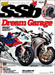 Super StreetBike magazine