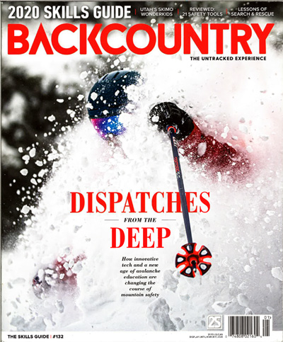 Subscribe to Backcountry