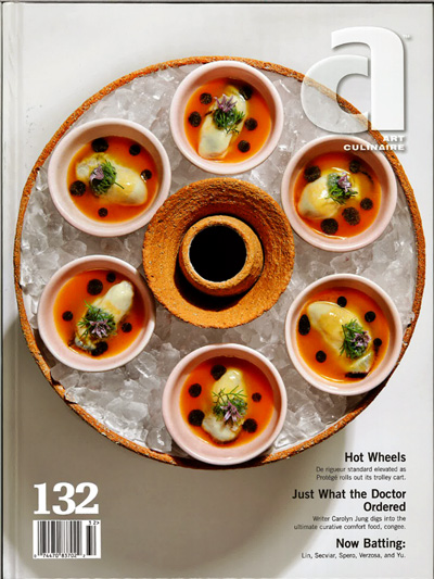 Subscribe to Art Culinaire