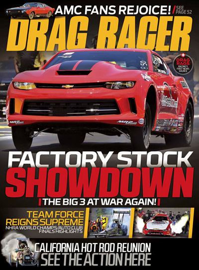 Subscribe to Drag Racer