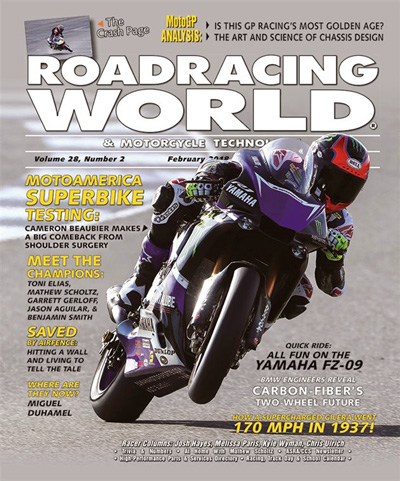 Subscribe to Roadracing World & Motorcycle Tech