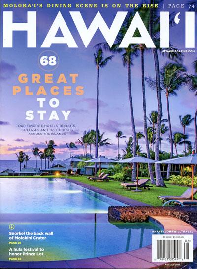 Subscribe to Hawaii