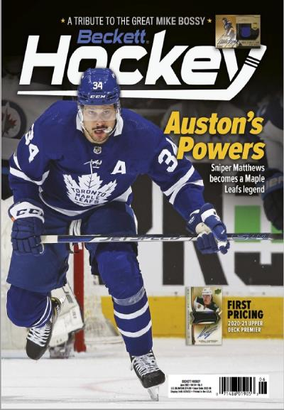 Subscribe to Beckett Hockey