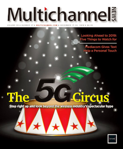 Subscribe to MultiChannel News