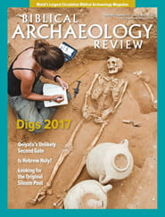 Biblical Archaeology Review3