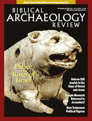 Biblical Archaeology Review1
